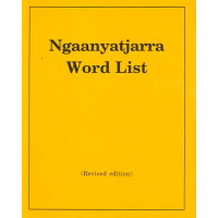 ng_word_list
