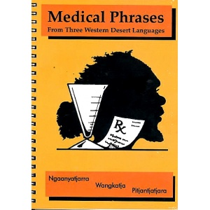 medical_phrases